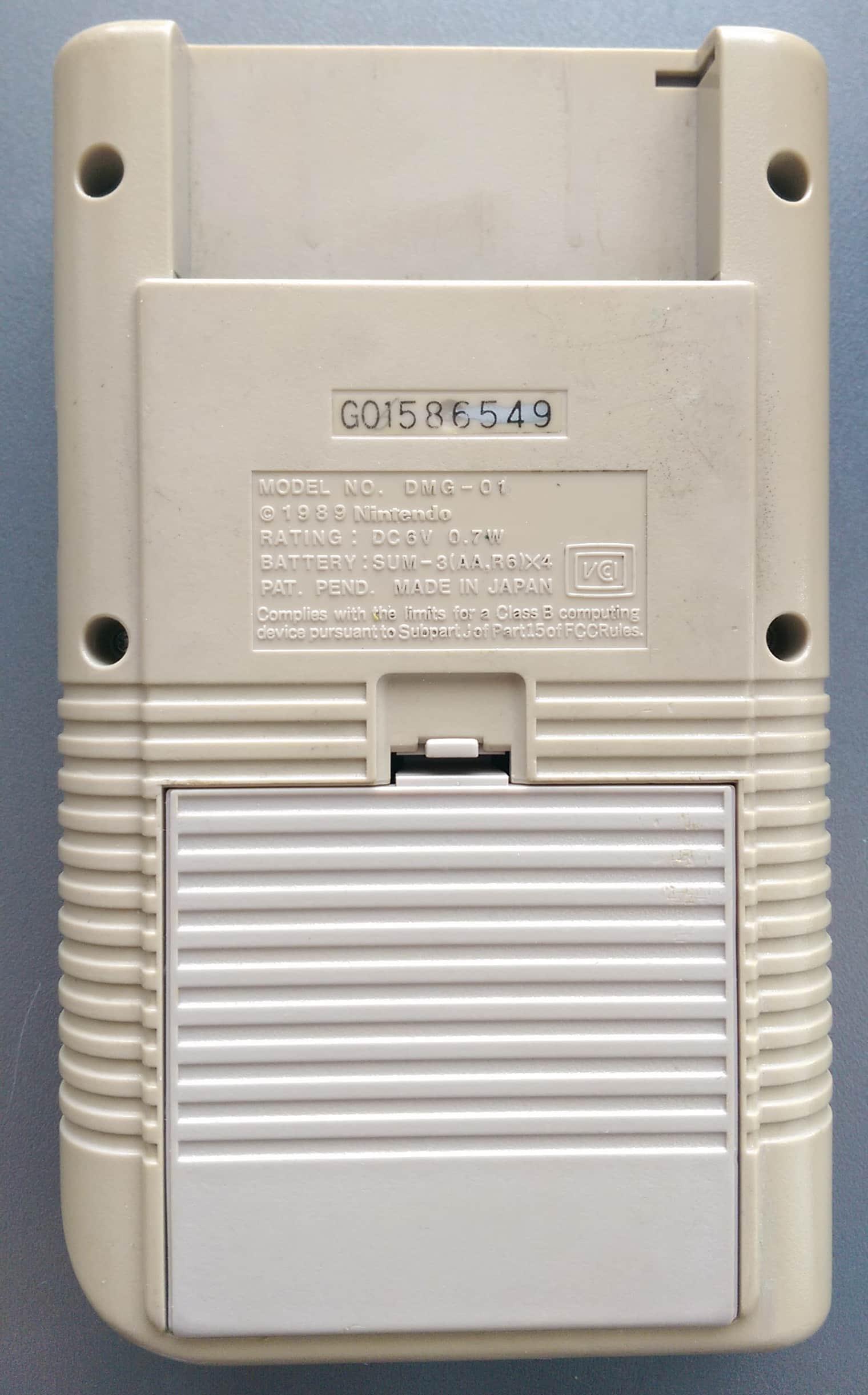 dmg  g01586549  gekkio